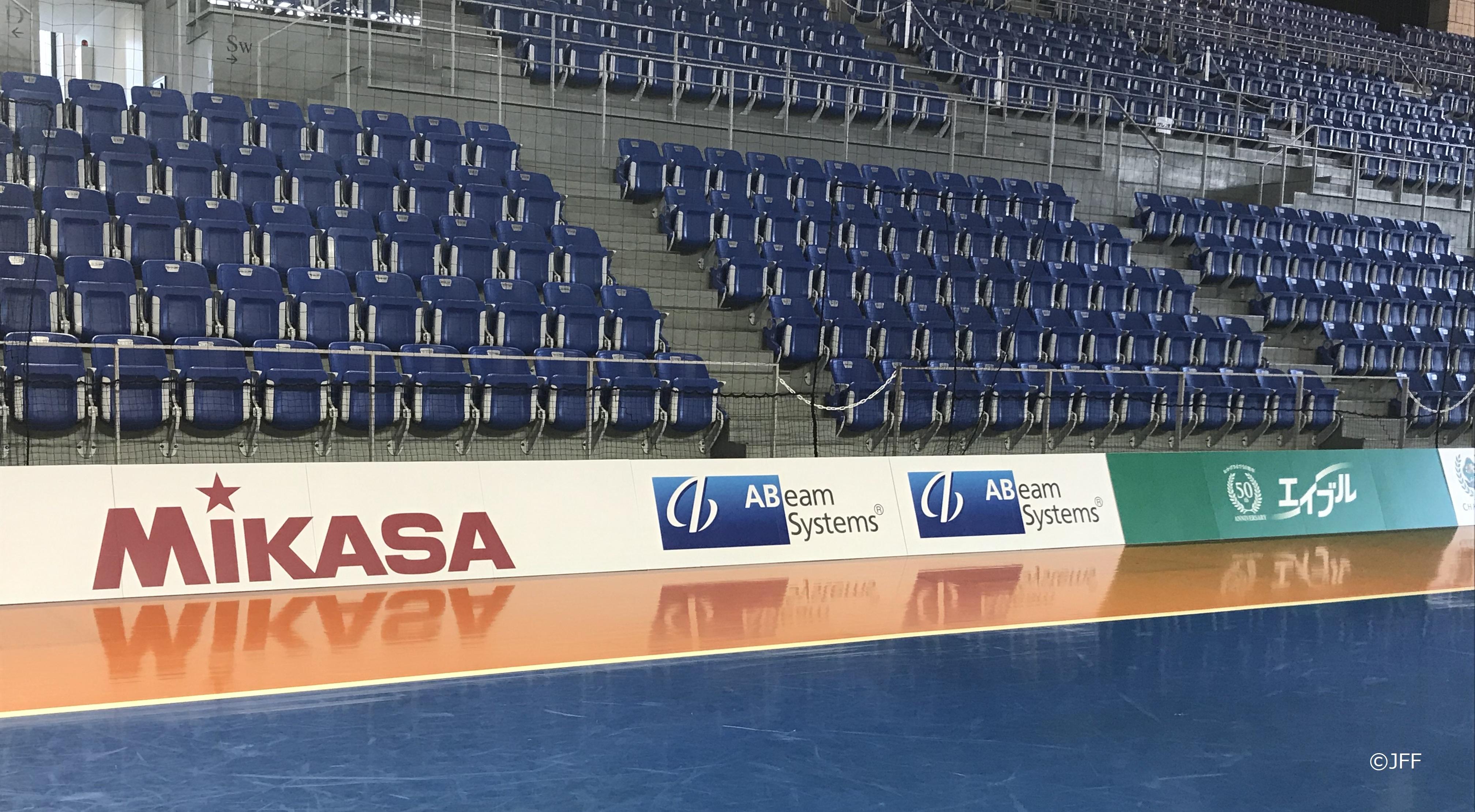 エイブルチャンピオンズカップ地域大学フットサルリーグ2018/2019 supported by ABeam Systems(準決勝第2試合)